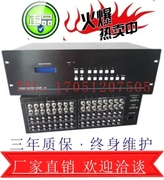 The AV matrix of 16 by 8 AV matrix switcher with audio and video matrix control serial port support
