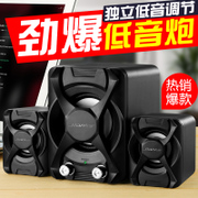 Bonks K2 notebook computer desktop mini speaker subwoofer USB mini audio multimedia mobile phone home
