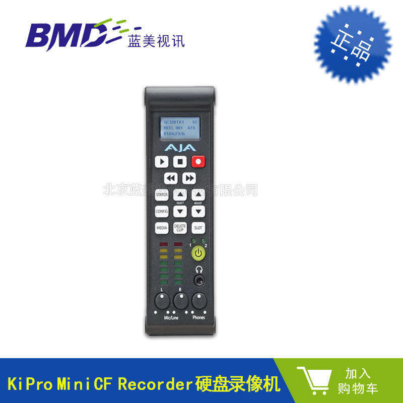 AJA KiPro Mini CF Recorder DVR Broadcast-quality HD DVR
