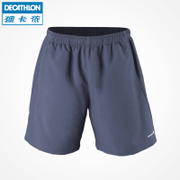 Decathlon's flagship store official SHORTS MEN summer leisure loose pants five ARTENGO TEN