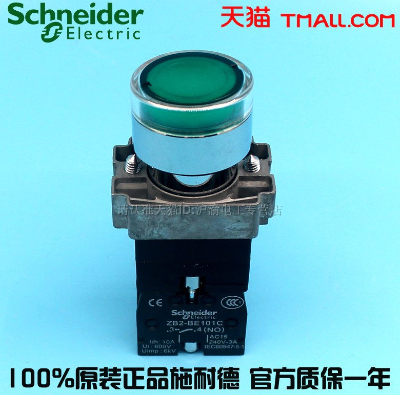 [The goods stop production and no stock]Genuine authentic Schneider Green illuminated button switch XB2-BW33B1C AC/DC24V