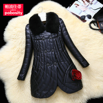 Pääbo Shi di spring 2017 new Haining leather jackets women long fox fur collar leather jacket