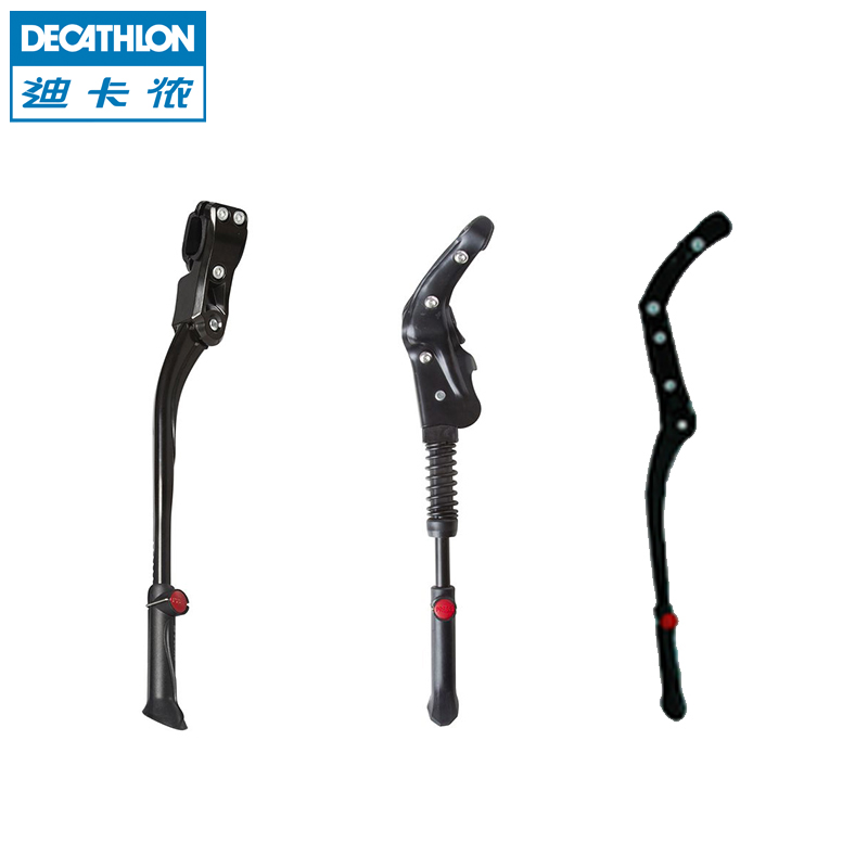 Decathlon bicycle foot support side mountain road car parking rack 24/26/28 inch bracket H BTWIN