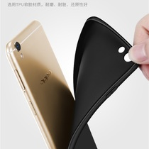 OPPO R9 shell soft external silicone sheath R9km R9PlustmA shatter-resistant matte slim surge for men and women