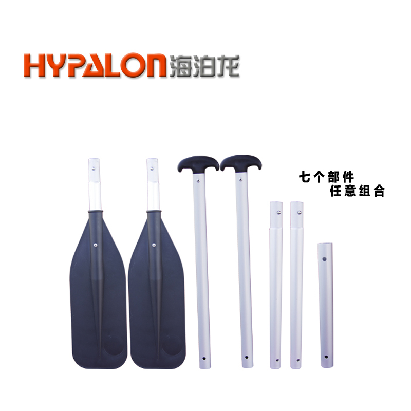 Haibolong Multi-purpose Combination Thickening Drifting Paddle Dragon Boat Paddle Paddle Rubber Boat Fishing Aluminum Alloy Paddle Paddle Paddle