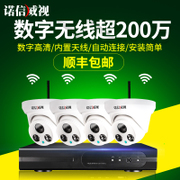 2 million super hemisphere HD monitoring equipment set WIFI wireless mobile phone remote monitor home night vision