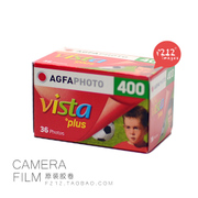AGFA VISTA 400135 C41 LOMO negative Agfa film genuine 2019.07