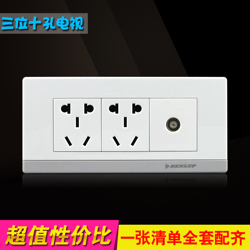118 type wall switch socket panel white three double five holes ten holes with line CCTV tv socket