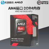 AMD A8 9600 AM4 quad-core boxed computer CPU processor 65W low power consumption for 7650K