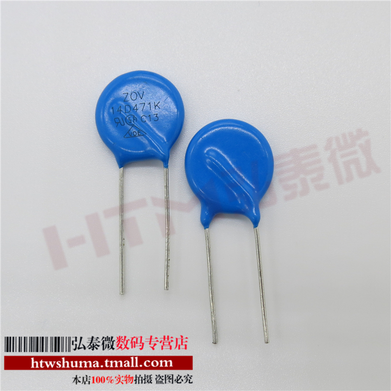 Hongtai Microelectronics Varistor 14D751K   Brand new original authentic (20)