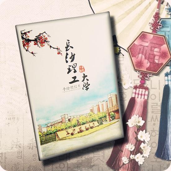 长沙理工大学明信片手绘/摄影/盒装/古风/DIY/风景/创意