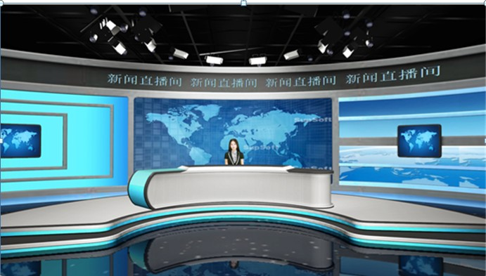 Campus Virtual Television Station Virtual Studio Guide Switching Station Software 3D Virtual Stage Network Live Broadcasting