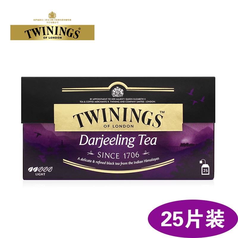 Imported Tea TWININGS British Twining Continental Darjeeling Tea 50g (2g*25 bag) Teabag