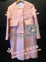 Purchase of three Crown d-high counters authentic 2015 winter 154G301 cotton coat 6590