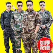 Camouflage suits summer uniforms military service men and women students special forces training clothes wear protective overalls