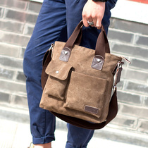 Tai Bo Lang business casual canvas shoulder bag man bag Messenger bag man bag briefcase handbag vertical section tide