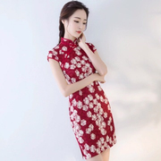 The red hot Golden Wedding Toast dress lace Bridesmaid daily improved slim slim cheongsam summer dress