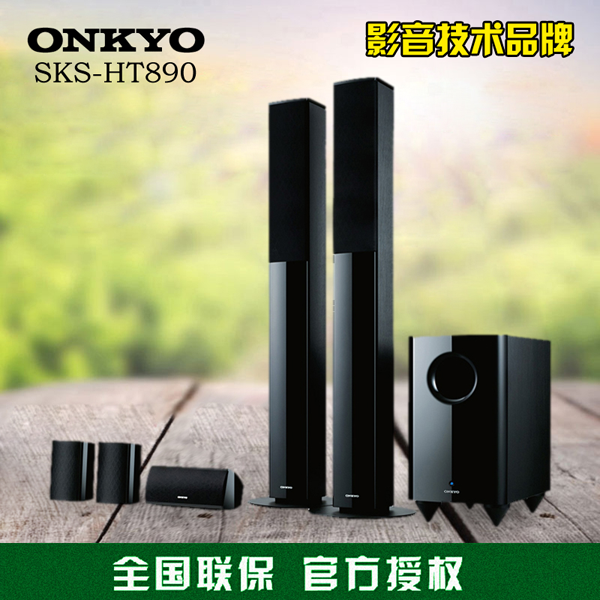 Onkyo/Onkyo SKS-HT890 Hollywood 5.1-channel home theater speaker set