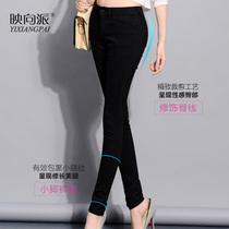 Jeans fall winter women slim stretch pencil pants feet pants Korean version of tight black pants trousers tide girls