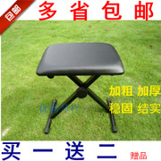 High quality electronic piano stool stool stool stool stool guitar guzheng erhu piano stool folding stool