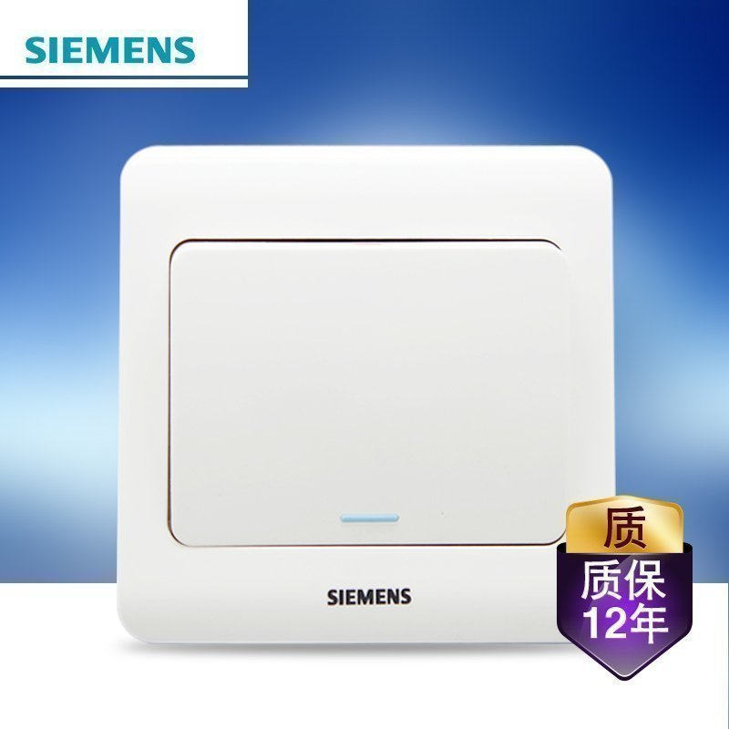 Siemens switch a single fluorescent vision Ya white 86 type household wall single connection single control switch panel