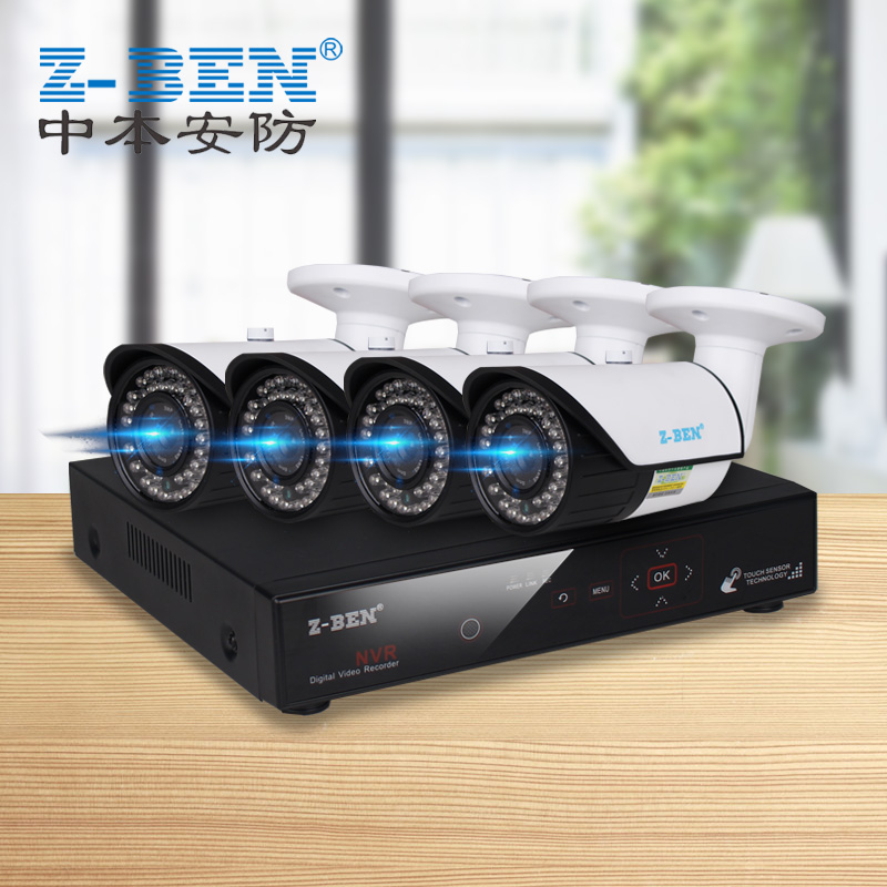4 million network high-definition camera Poe monitoring equipment set mobile phone remote home indoor and outdoor monitoring system