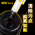 Resistant lens pen camera clean pen filter lens stained pen fingerprint large round pen