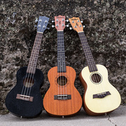 Dido ukulele 23 inch beginner adult instruments ukulele guitar student children novice shipping