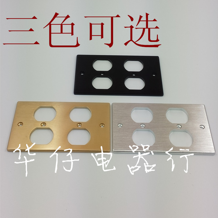 The panel of aluminium alloy wall power socket is 5 centimeters thick. It is suitable for the core terminals of double two American standard imported sockets.