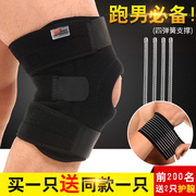 Summer knee exercise, running thin, professional outdoor riding, mountaineering fitness, badminton, basketball, men's Ladies protective equipment