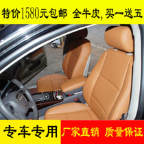 Made-to-order leather seat cover for automobiles Ten Generations Civic Carola Audiya Pavilion