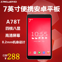 Teclast A78T four spot speed HD quad core 8GB 7-inch Android Tablet