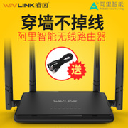 Because of the wireless router home WiFi Ali smart four antenna optical fiber broadband high-speed pass through the king