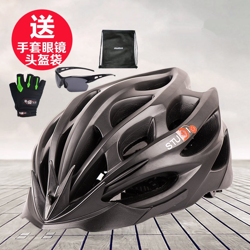 Helmets, men and women, motorcycles, corners, face helmets, semi-full cover, Bluetooth headset, cool summer locomotive