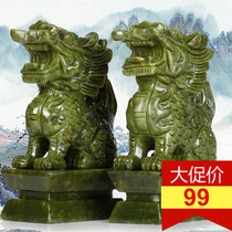 Natural South Jade Kirin Geomantic Decoration Promotion, Recruitment, and Gift of Mascot to Avoid Evil in Kirin Town House