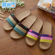 Xuan Yi Ge slippers summer home men's and women's summer linen lovers home thick bottom anti slip indoor cool slippers summer
