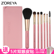 Makeup brush set full makeup eye shadow brush brush makeup brush makeup makeup brush set