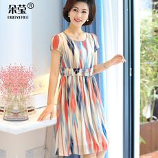 老年连衣裙新款_www.zlnnzfz.com
