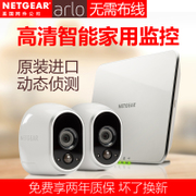 The ARLO spot NETGEAR VMS3230 HD dual camera monitoring system of smart home packages