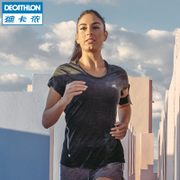 Decathlon Adidas female quick dry short sleeved summer new running fitness quick drying clothes KALENJI loose coat