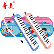 Chi Mei organ 37 key student classroom teaching QM37A children beginners key 32 adult playing musical instruments
