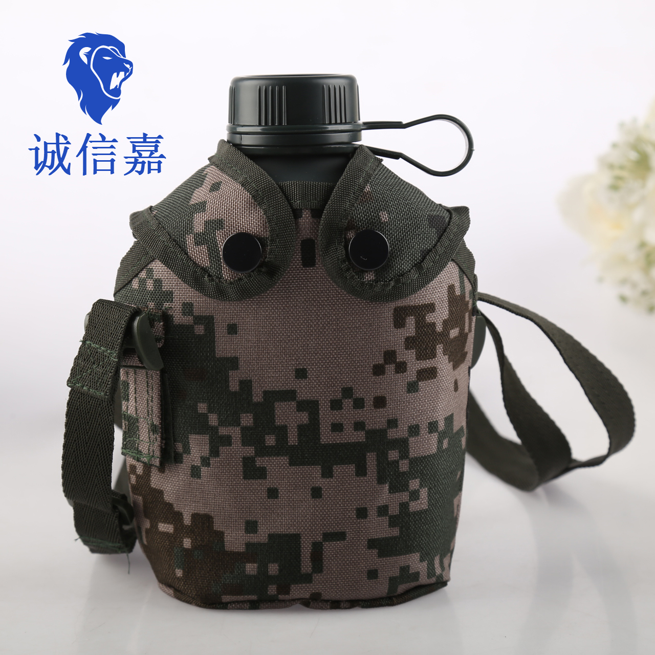 Genuine 07 Camouflage < Military Water Bottle Stainless Steel Military Training Large Capacity Water Bottle Outdoor Travel Cup < Water Bottle