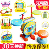 genuine children jazz drums drums beating instruments children's musical instrument sound toys children's electronic keyboard with a microphone