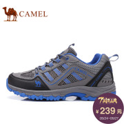 Camel men's wear camel outdoor shoes summer hiking shoes for men and women for low permeable net shoes