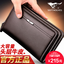 Seven wolf man bag men hand bag leather soft leather clutch M business capacity clutch bag leisure double zipper
