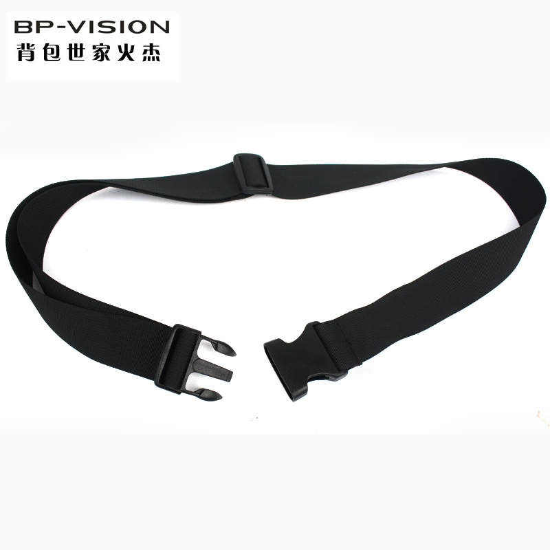 Huojie simple versatile nylon belt with waist bag