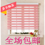 The new rolling shutter free punch double soft curtain office living room bathroom waterproof bathroom products