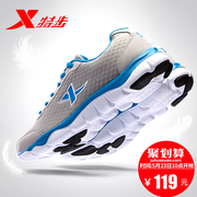 XTEP men's 2017 new spring summer sports shoes breathable running shoes casual shoes shoes run tourism network