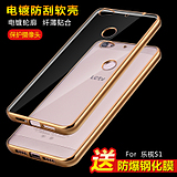 Jazz music as 1s mobile phone shell music 1s protective sleeve silicone drop drop female models X500 transparent letv soft male