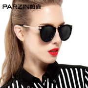 Parson Sunglasses female large frame round face fashion retro lady trend driving sunglasses 9231